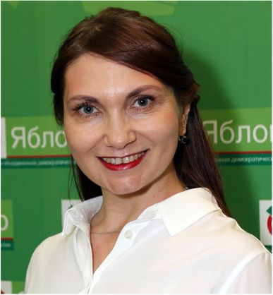 БЕЛЯЕВА Елена Вячеславовна